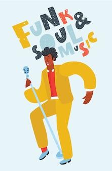 Cartoon illustration of skull funk soul disco dancer music