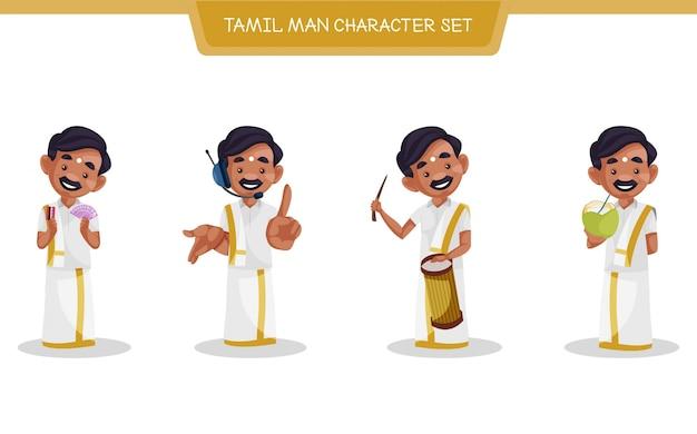 Cartoon illustration of tamil man character set