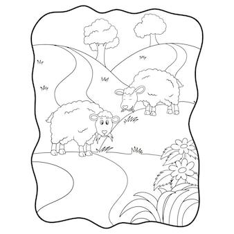 黒と白の子供のための牧草地の本やページで草を食べる2匹の羊の漫画イラスト