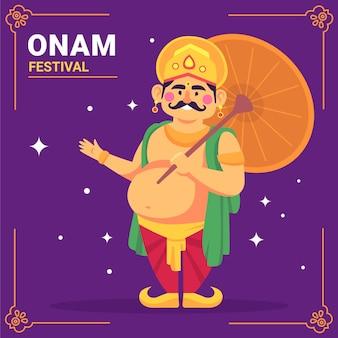 漫画のインドのオナム イラスト