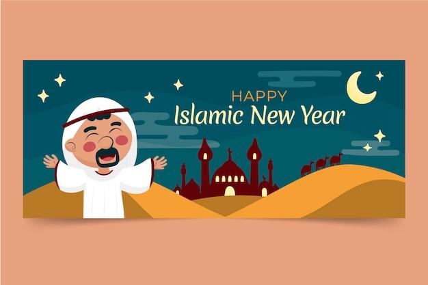 Мультяшный исламский новогодний баннер шаблон
