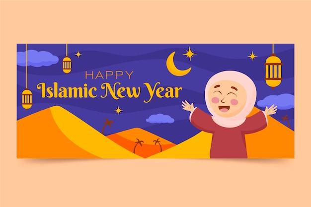 漫画のイスラムの新年のバナーテンプレート