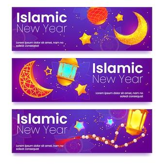 漫画のイスラムの新年のバナーセット
