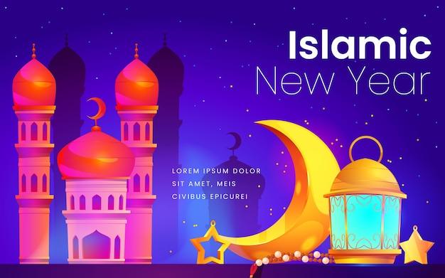 Cartoon islamic new year illustration