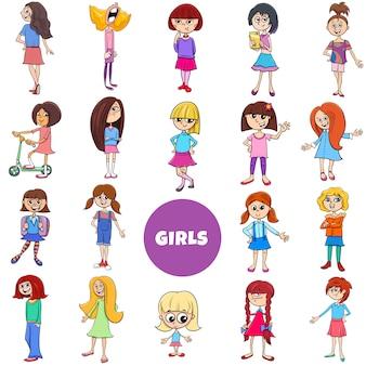 漫画の子供の女の子キャラクター大セット