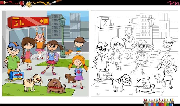 漫画の子供と犬のグループの塗り絵のページ