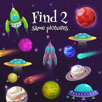 Cartoon kids maze game with spaceships and space planets. find two same pictures task game