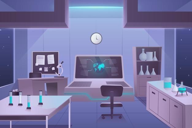 장비와 만화 실험실 방