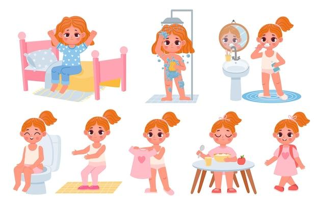 漫画の小さな子供の女の子の家の日常。かわいい子供服、シャワー、朝食を食べて、運動します。子供の朝の健康習慣ベクトルセット