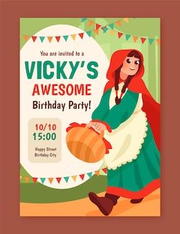 Cartoon little red riding hood birthday invitation