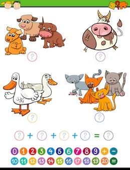 Мультяшная математическая задача для детей