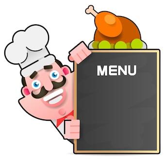 표지 디자인을위한 만화 메뉴 벡터 문자 템플릿. 벡터 그래픽의 집합입니다. 플랫 만화 캐릭터 디자인.