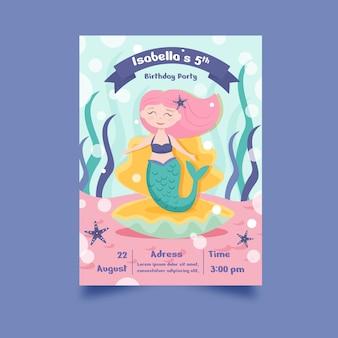 Приглашение на день рождения мультяшной русалки
