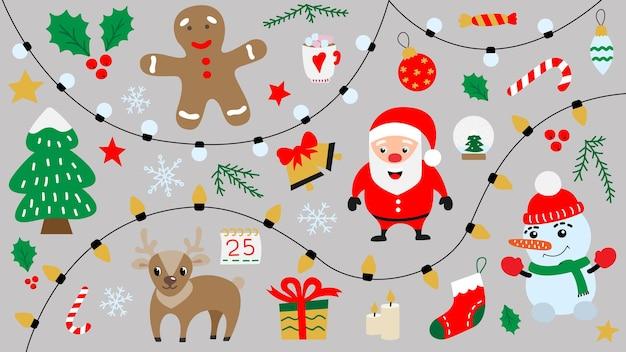 Мультфильм счастливого рождества и счастливого нового года символы изолированы