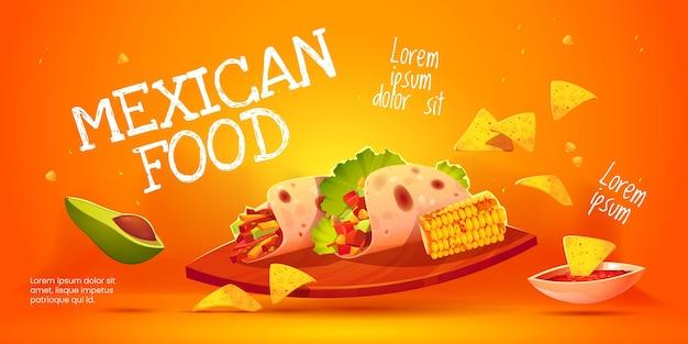 만화 멕시코 음식 배경