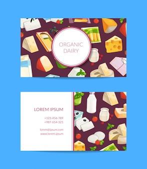 Мультфильм шаблон визитной карточки молока и сыра