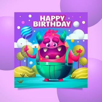 漫画のモンスターの誕生日の招待状のテンプレート