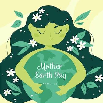 만화 어머니 지구의 날 그림
