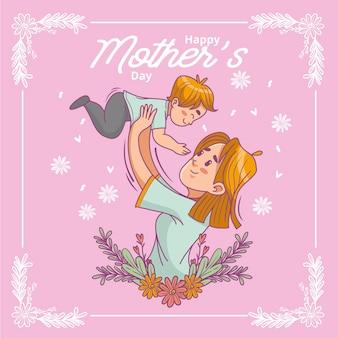 День матери иллюстрации шаржа