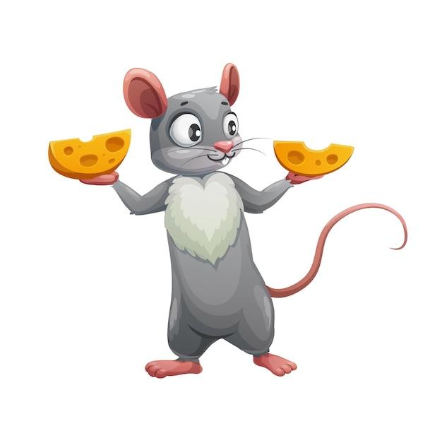 만화 마우스와 두 개의 반쪽 치즈. 벡터 귀여운 쥐나 쥐, 스위스 치즈 조각을 들고 있는 배고픈 설치류 동물 캐릭터, 분홍색 귀, 꼬리, 흰색 가슴을 가진 작은 회색 쥐