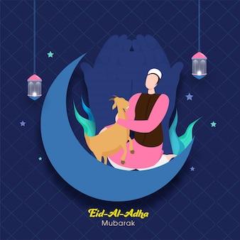 Cartoon muslim man holding a brown goat with crescent moon, praying hands and hanging illuminated lanterns on blue rhombus pattern background for eid-al-adha mubarak.