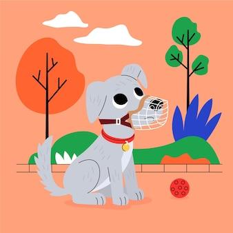 Cartoon muzzled animal in park