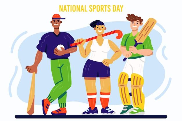 Cartoon national sports day illustration