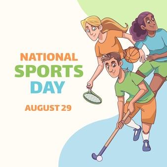 漫画の国民体育の日のイラスト