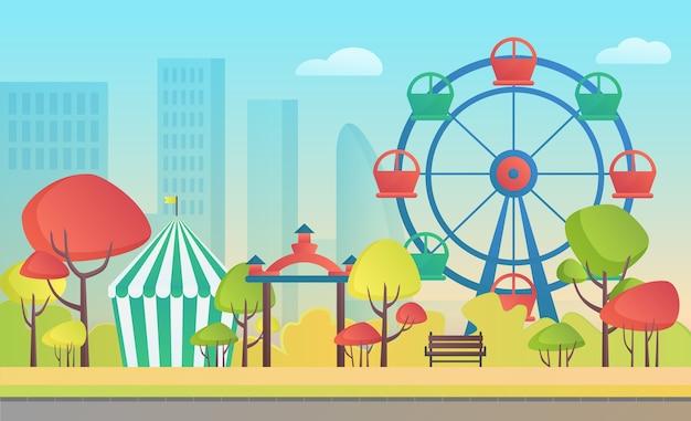 Мультфильм развлекательного осеннего общественного городского парка с красочными сезонными деревьями