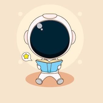 책을 읽고 귀여운 우주 비행사의 만화