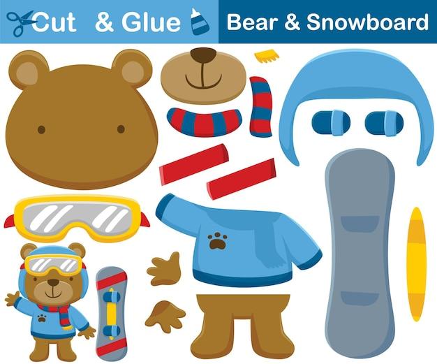 暖かい服とスノーボードのヘルメットを身に着けているかわいいクマの漫画。子供のための教育紙ゲーム。カットアウトと接着