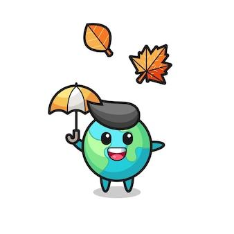 秋の傘を持っているかわいい地球の漫画、tシャツ、ステッカー、ロゴ要素のかわいいスタイルのデザイン