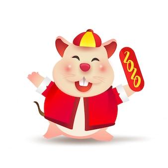 Мультфильм маленькой крысы личности с традиционным китайским костюмом. китайский новый год 2020.