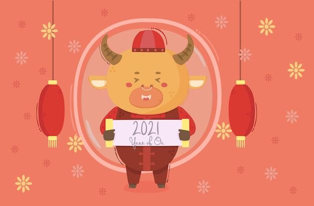 중국 새 해 만화 황소