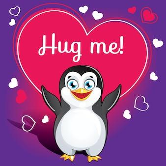 Мультяшный пингвин готов к объятиям. забавное животное. милый мультфильм домашнее животное на белом фоне. с надписью от руки фраза обними меня