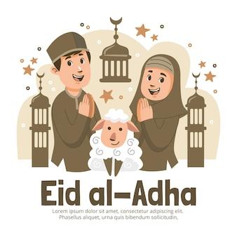 Eid al-adha 일러스트를 축하하는 만화 사람들