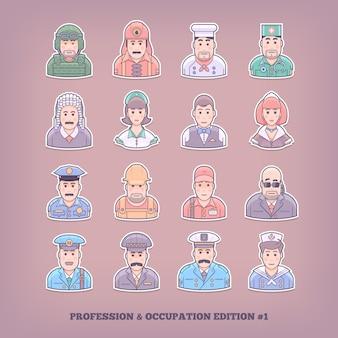 漫画の人のアイコン。職業と職業の要素。概念図。
