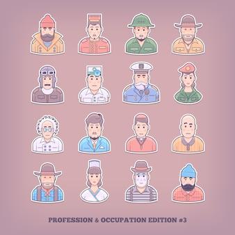 만화 사람 아이콘입니다. 직업 및 직업 요소. 개념 그림입니다.