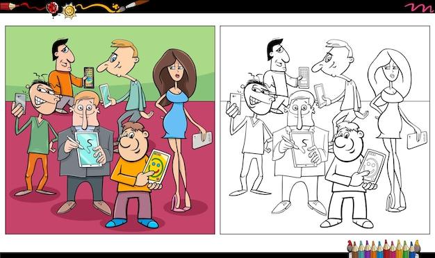 本のページを着色する携帯電話やタブレットを持つ漫画の人々