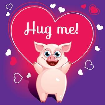 Мультяшная свинья готова к объятиям. забавное животное. милый мультфильм домашнее животное на белом фоне. с надписью от руки фраза обними меня