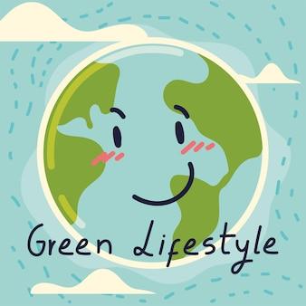 漫画の惑星の緑のライフスタイル