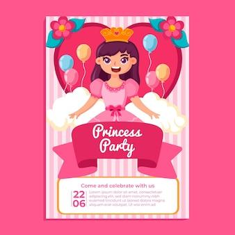 Шаблон приглашения на день рождения мультяшной принцессы