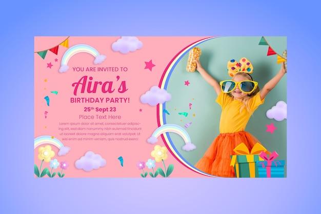 Шаблон приглашения на день рождения мультфильм радуга с фото