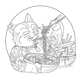 漫画ラーメン麺ぬりえの猫のイラスト