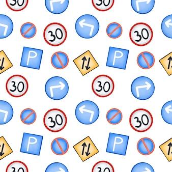 漫画の道路標識のシームレスなパターン。車のシームレスなパターン。