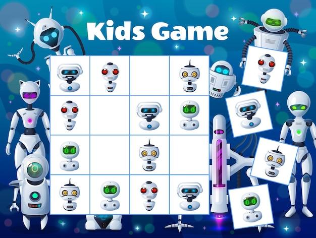 만화 로봇과 안드로이드 스도쿠 키즈 게임. ai 사이보그가 있는 벡터 보드 게임 작업, 체크 무늬 보드에 휴머노이드 및 봇 캐릭터가 있는 미로 수수께끼. 카드와 함께 여가를 위한 어린이 논리 퍼즐