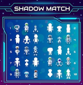 만화 로봇, 어린이 교육 그림자 일치 게임. 정확한 사이보그 실루엣 벡터 수수께끼를 찾으세요. 재미있는 안드로이드와 인공 지능 봇 캐릭터로 어린이 논리 테스트, 개발 작업