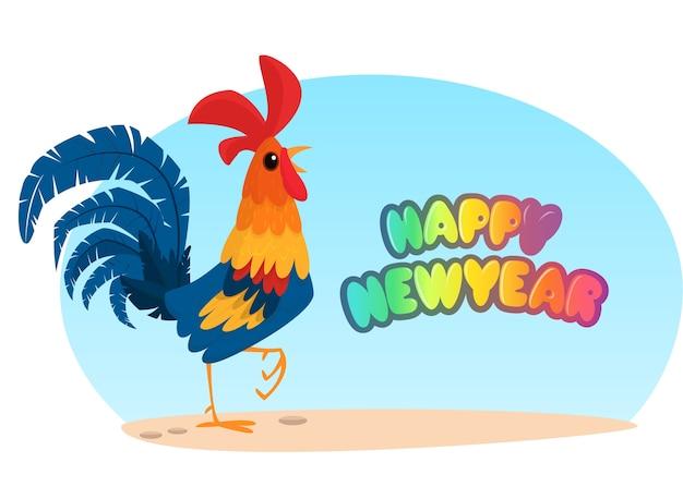 Cartoon rooster illustration