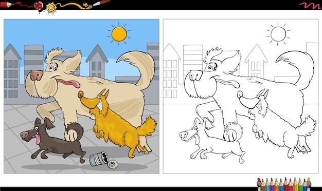 漫画の走っている犬のグループの着色の本のページ