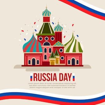 Мультяшный день россии